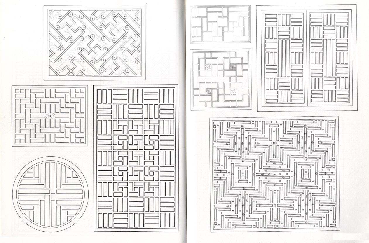 Pattern Primer, Daniel Sheets Dye, Chinese Lattice Designs, 1937